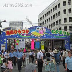 hiratsukatanabata1