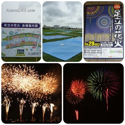 hanabi20100729adachi